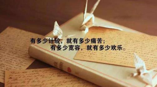 句句精辟的经典句子 人生感悟哲理