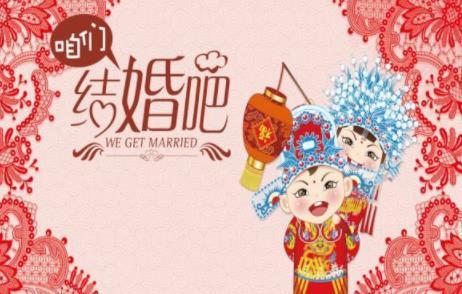 女儿结婚祝福语大全