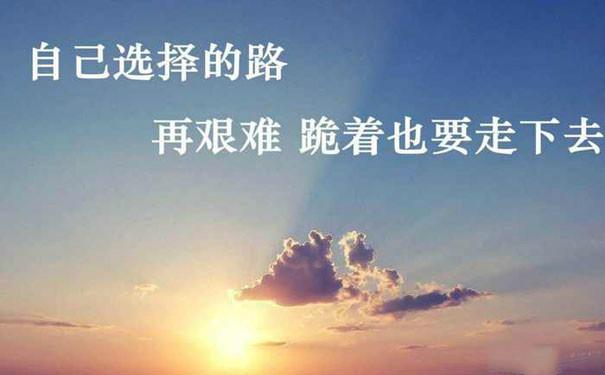 人生深奥哲理感悟句子,走心的句子简短一句话