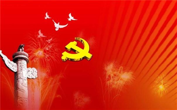 庆祝建党99周年句子,庆祝建党99周年寄语